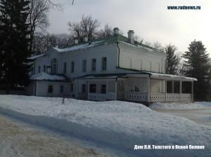 Дом Л.Н. Толстого в Ясной Поляне