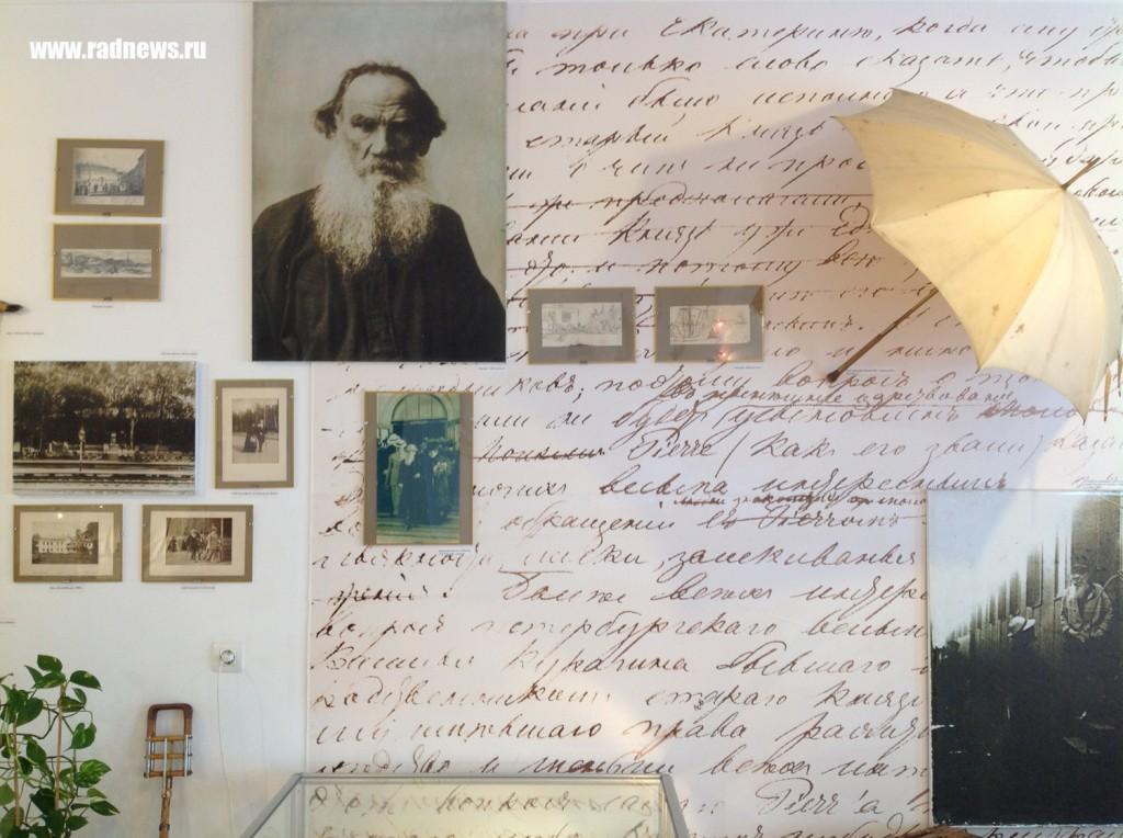 Музейная выставка в Ясной Поляне
