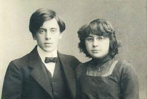 Сергей Эфрон и Марина Цветаева. 1911г.