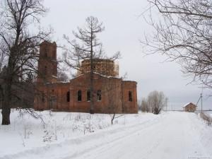 История имения Трубецкое