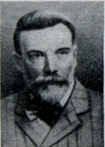 Вульф Георгий (Юрий) Викторович