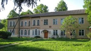 История имения Истомино
