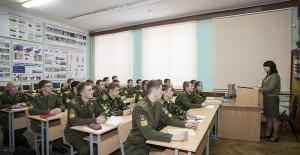 Из истории психологии высшей военной школы