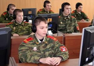 Методологические основы и методы психологии высшей военной школы