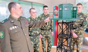 Основы военной педагогики