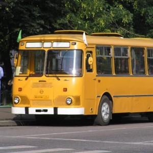 Автобус моего детства