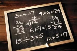Проверим арифметикой гармонию