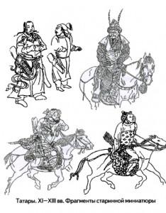 Монголо-татарское нашествие и его последствия