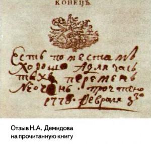 Литература, литературные фольклорные жанры, книжность