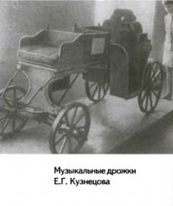 Уральские изобретатели