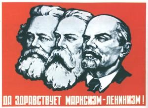 Марксизм-ленинизм и историческая наука