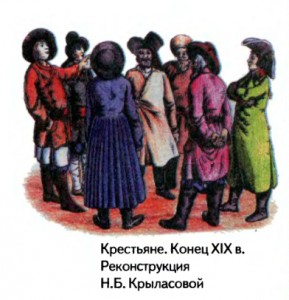 Сельское хозяйство на Урале