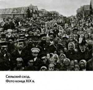 Изменения в государственной системе управления на Урале