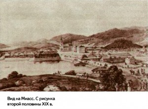 Реформа 1861 г. на горных заводах