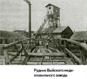 Меры по повышению эффективности управления промышленностью на Урале