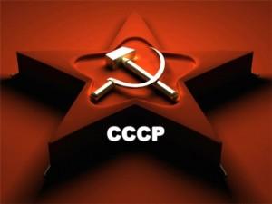 Эмиссия в первые годы Советской власти