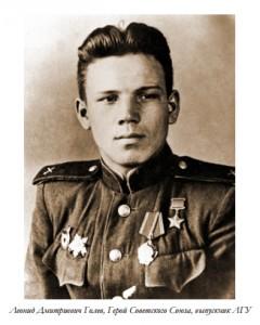 Леонид Дмитриевич Галев