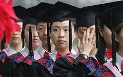 Иностранное влияние,  патриотизм и создание  современных китайских  университетов