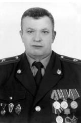 Герасименко Михаил Анатольевич