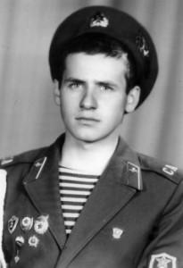 Фото из боевой юности