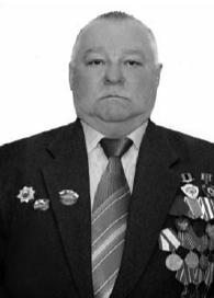 Новиков Александр Михайлович