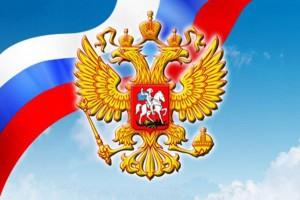 История подсказывает те основания, на которых мы должны возрождать Россию