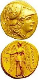 Золотая монета Александра. Вавилон.